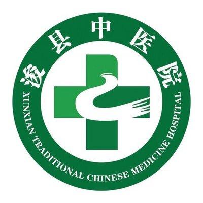 浚县中医院远程视频教学