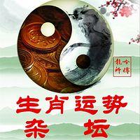 龙吟师傅讲生肖文化