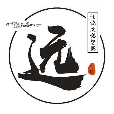 《滴天髓》全书详解(八字命理系统教学)
