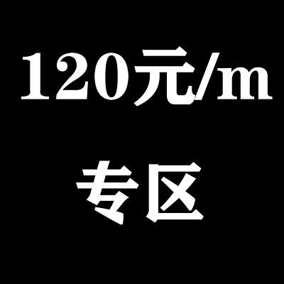 男生配音------120专区