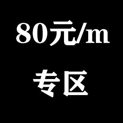 男生配音------80专区