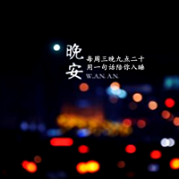 心 · 晴丨语录