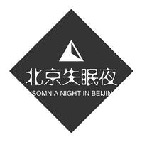 《北京失眠夜》