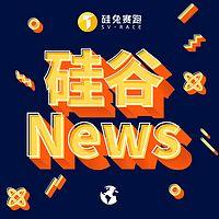 硅谷news