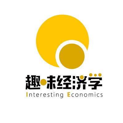 趣味经济学