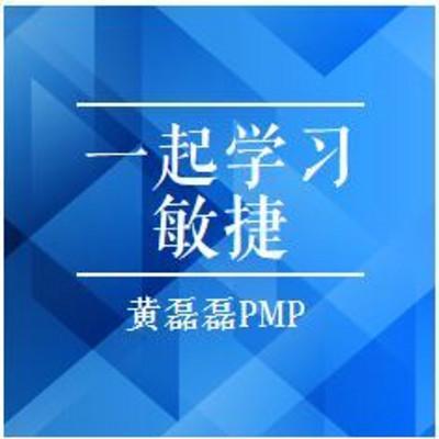 ACP敏捷项目管理培训