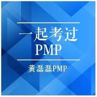 PMP培训-PMBOK第六版音频总结