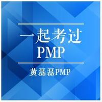 PMP培训-PMBOK第六版音频