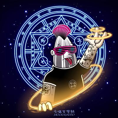 毛嗑玄学社