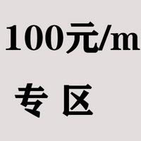 女生配音------100专区