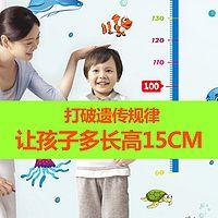 打破遗传规律,让孩子多长高15CM