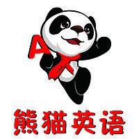 熊猫英语 大班 3A cd2