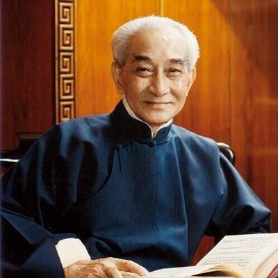 南怀瑾《生命科学与禅修实践》