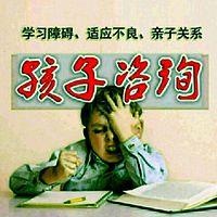 失学厌学孩子教育