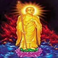 地藏菩萨本愿经讲记