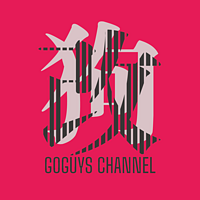 狗改社·GOGUYS CHANNEL