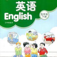 五年级英语下册