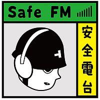 Safe FM