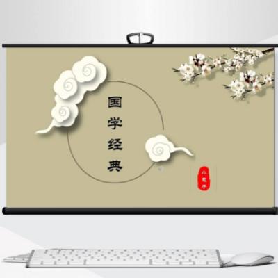 中华国学1001