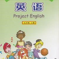 仁爱版英语课本听写用录音