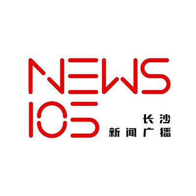 FM105.0波哥策健康