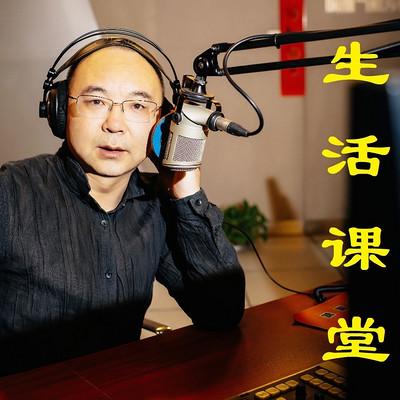 金荣家庭课堂【男人出轨怎么办】