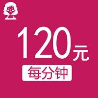 女生配音------120专区