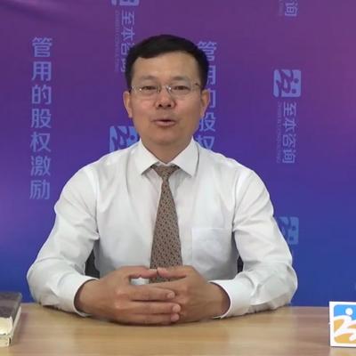邱清荣:疫情下的合伙模式