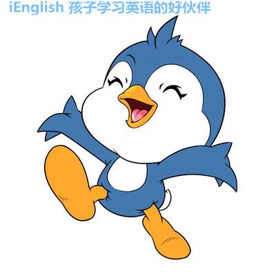 iEnglish 孩子学习英语的好伙伴