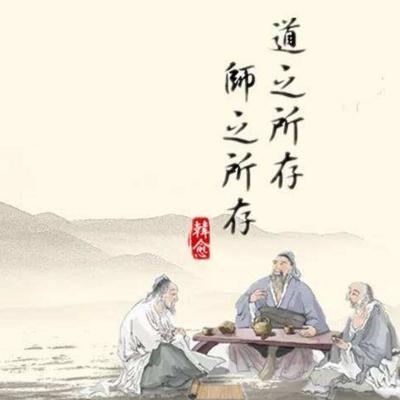 粤语道成语故事