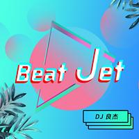 《Beat Jet》