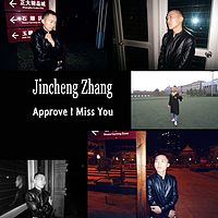 Approve I Miss You