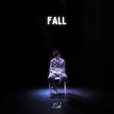 8lak|ARKN 艾肯:Fall
