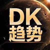 DK趋势伴你行