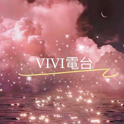 VIVI電台故事专辑