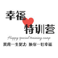 幸福特训营|深度挖掘幸福的真谛