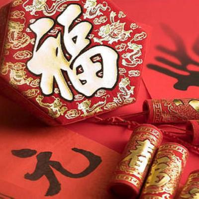 李季的春节故事