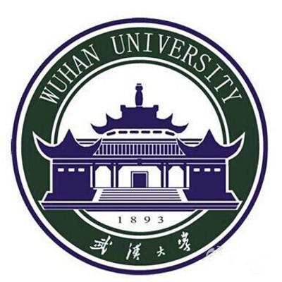 说文解字—武汉大学