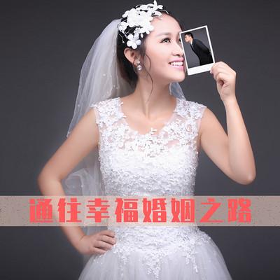 周之尧:幸福婚姻经营秘籍