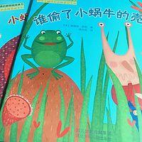 快乐小蜗牛的奇趣冒险系列