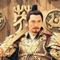邵军荣:秦琼扫北