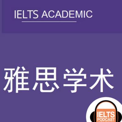 雅思学术Academic IELTS