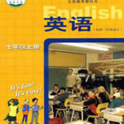 冀教版英语 七年级 上