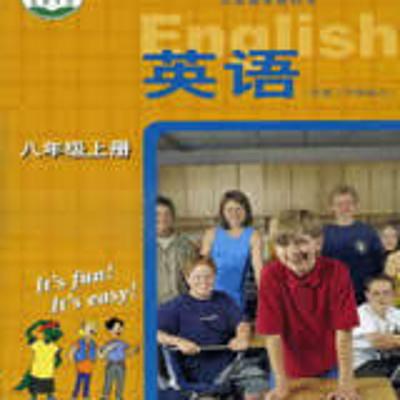 冀教版英语八年级上