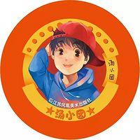 雨霖讲故事《汤小团漫游中国历史》在线收听