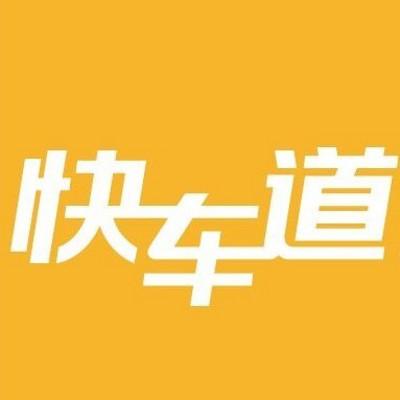 快车道FM