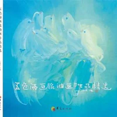 【山林子自然智慧文化艺术】鹤清朗读