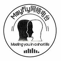 Mayfly网络电台