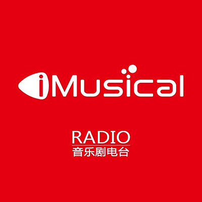 iMusical Radio 音乐剧电台