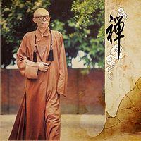 《地藏菩萨的大愿法门》-讲解:圣严法师